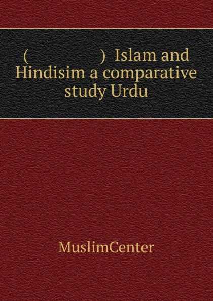 MuslimCenter Islam and Hindisim a comparative study Urdu regression estimators – a comparative study 2e