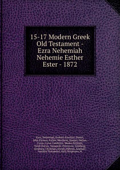Nehemiah Ezra 15-17 Modern Greek Old Testament - Ezra Nehemiah Nehemie Esther Ester - 1872