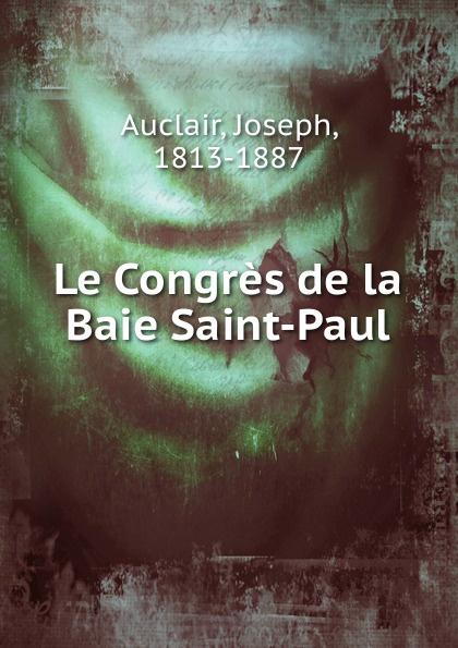 Фото - Joseph Auclair Le Congres de la Baie Saint-Paul jean paul gaultier le male