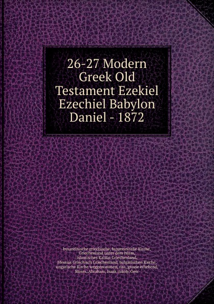 Abraham Moses 26-27 Modern Greek Old Testament Ezekiel Ezechiel Babylon Daniel - 1872 цены