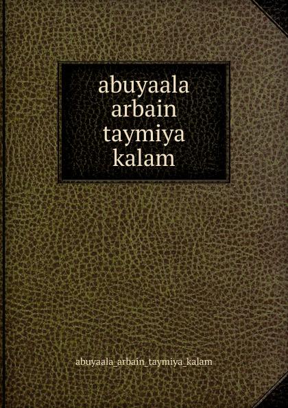Abuyaala Arbain Taymiya Kalam abuyaala arbain taymiya kalam