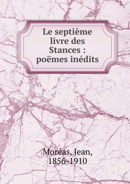 Фото - Jean Moréas Le septieme livre des Stances jean paul gaultier le male