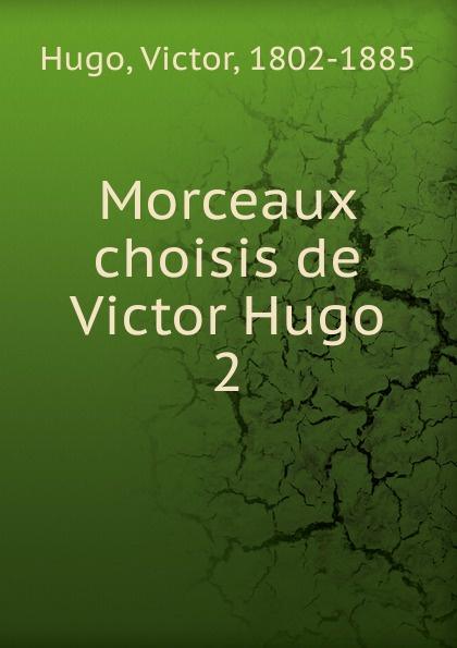H. C. O. Huss Morceaux choisis de Victor Hugo цена и фото