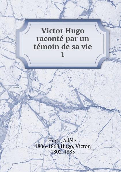 H. C. O. Huss Victor Hugo raconte par un temoin de sa vie кроссовки new balance new balance ne007awbzqn9