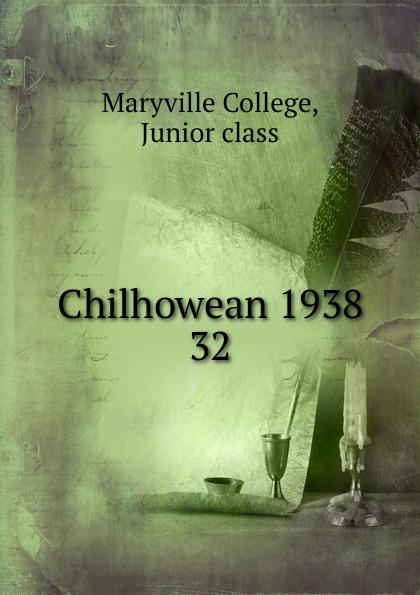цена на Maryville College Chilhowean 1938
