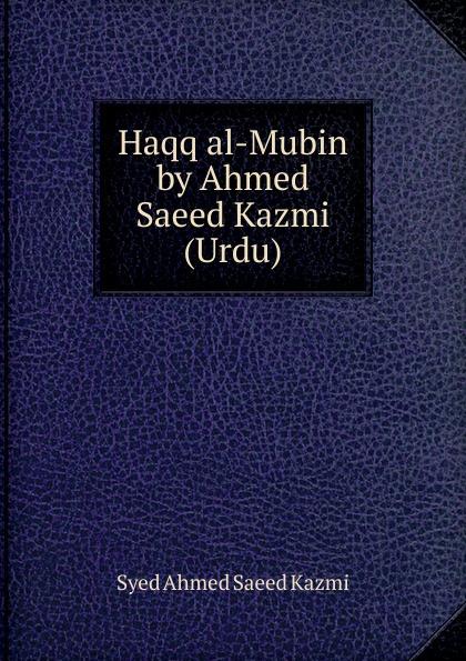 купить Syed Ahmed Saeed Kazmi Haqq al-Mubin by Ahmed Saeed Kazmi (Urdu) дешево