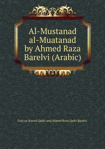 Fazl-ur-Rasool Qadri and Ahmed Raza Qadri Barelvi Al-Mustanad al-Muatanad by Ahmed Raza Barelvi (Arabic) недорго, оригинальная цена