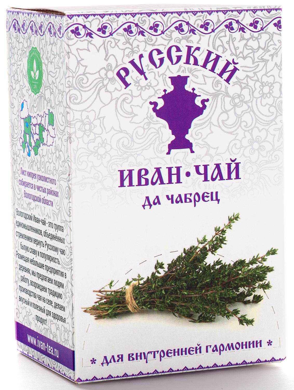 Чай в пакетиках Русский Иван-чай да чабрец, 50 гр