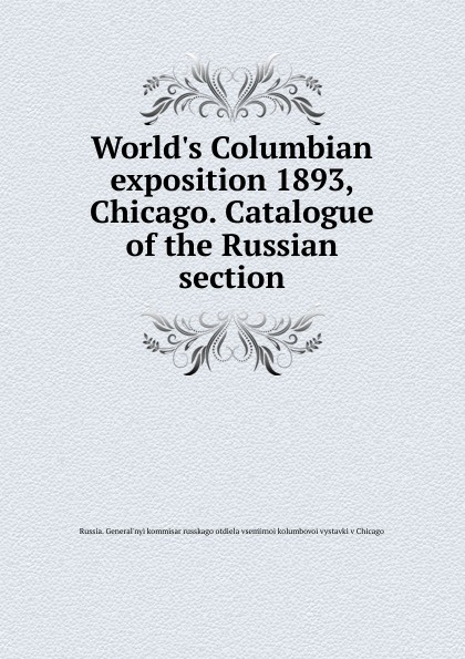 World.s Columbian exposition 1893, Chicago. Catalogue of the Russian section s holyoke the columbian repository of sacred harmony