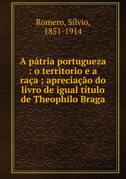 где купить Sílvio Romero A patria portugueza по лучшей цене