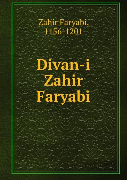 Zahir Faryabi Divan-i Zahir Faryabi coelho p the zahir