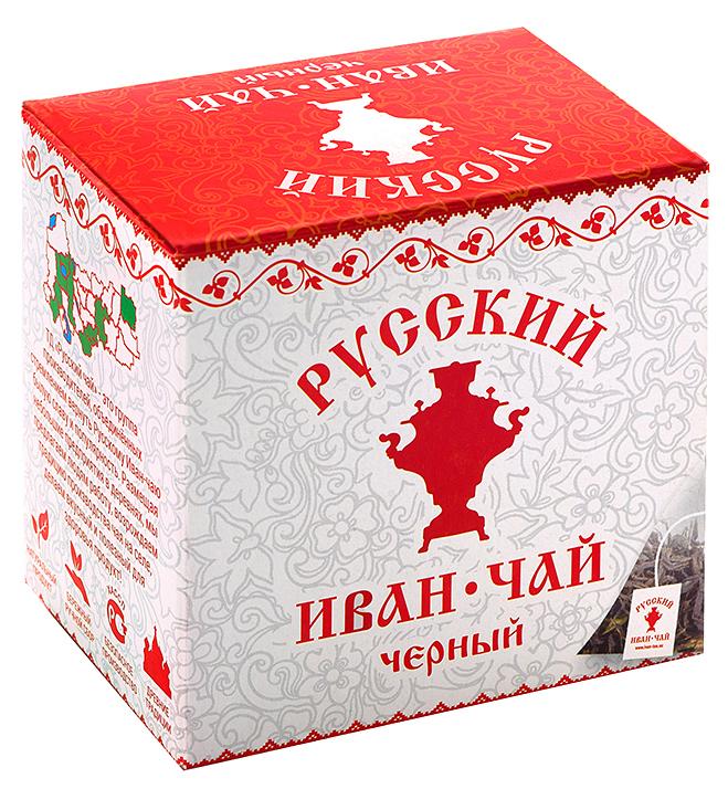 Чай в пирамидках Русский Иван-чай черный, 20 грБП-00000500Мы бережно восстановили технологию создания Русского чая. Чая с широкой душой и добрыми помыслами. Кипрей узколистный, из которого мы производим наш чай, содержит биологически активные соединения, дубильные, слизистые вещества, органические кислоты, кумарины, флавоноидные соединения, железо, витамины группы B, витамин С. Иван-чай прекрасно утоляет жажду, оздоравливает организм, помогает восстановить силы после рабочего дня. Рекомендуется как средство для повышения иммунитета и сопротивляемости к различным инфекциям. Иван-чай не содержит кофеин. И самое главное - у него приятный вкус, чудесный аромат и цвет такой-же, как у обычного чая! Состав: листья кипрея ферментированные. В упаковке - 10 пирамидок по 2 гр. 100%-натуральный, экологически чистый продукт, без искусственных красителей, ароматизаторов, консервантов и ГМО.