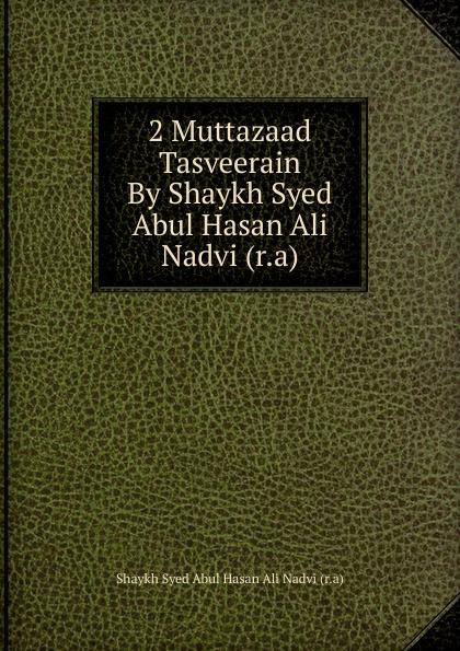 Shaykh Syed Abul Hasan Ali Nadvi 2 Muttazaad Tasveerain By Shaykh Syed Abul Hasan Ali Nadvi (r.a) недорго, оригинальная цена