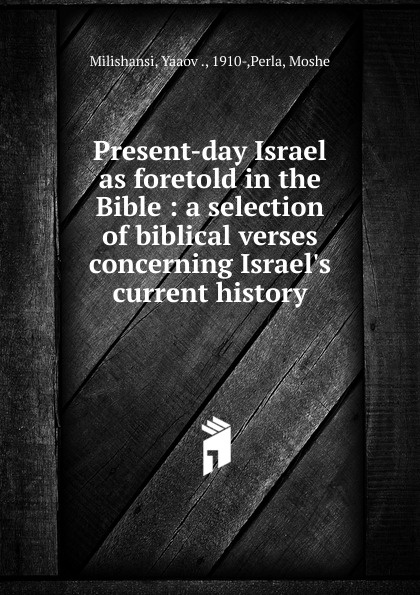 Yaaov. Milishansi Present-day Israel as foretold in the Bible mikhail rosen jewish happiness in israel