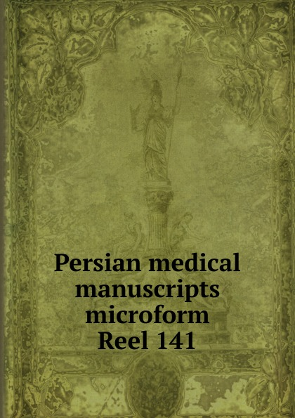 Louise M. Darling Biomedical Library. History and Special Collections Division Persian medical manuscripts microform ручное зубило persian