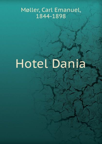 цены на Carl Emanuel Moller Hotel Dania  в интернет-магазинах
