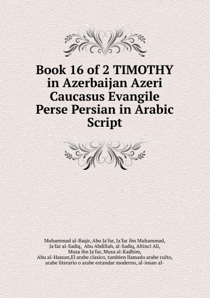 Muhammad al-Baqir Book 16 of 2 TIMOTHY in Azerbaijan Azeri Caucasus Evangile Perse Persian in Arabic Script downton abbey script book season 2