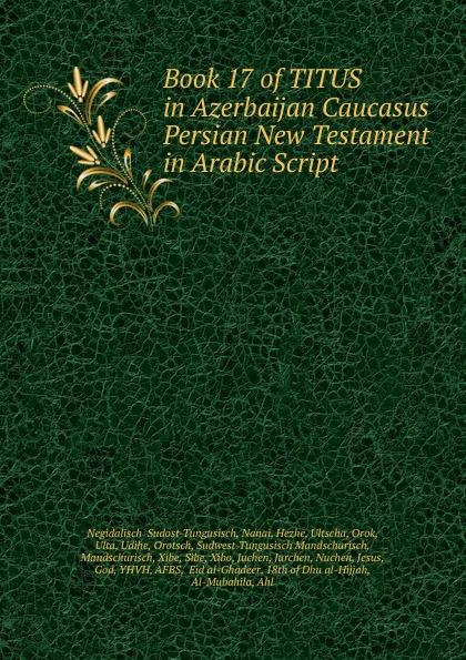Negidalisch Sudost-Tungusisch Book 17 of TITUS in Azerbaijan Caucasus Persian New Testament in Arabic Script. ручное зубило persian