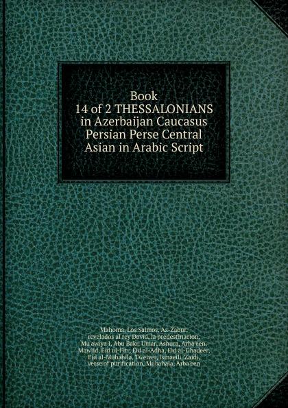 Los Salmos Mahoma Book 14 of 2 THESSALONIANS in Azerbaijan Caucasus Persian Perse Central Asian in Arabic Script downton abbey script book season 2