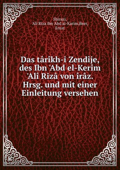Ali Riza ibn 'Abd al-Karim Shirazi Das tarikh-i Zendije, des Ibn .Abd el-Kerim .Ali Riza von iraz. Hrsg. und mit einer Einleitung versehen j keats hyperion mit einleitung hrsg von johannes hoops