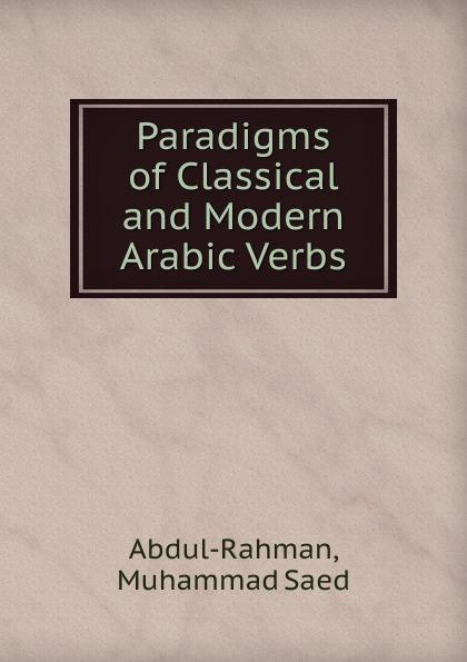 Muhammad Saed Abdul-Rahman Paradigms of Classical and Modern Arabic Verbs цена