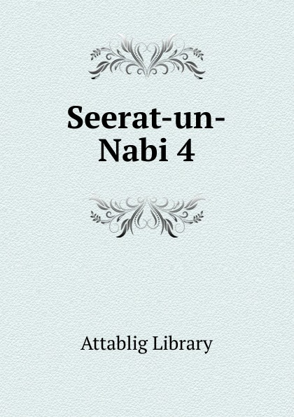 Attablig Library Seerat-un-Nabi 4 replacement tft touch screen module for fuhu nabi 2 black