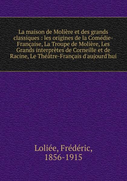Frédéric Loliée La maison de Moliere et des grands classiques