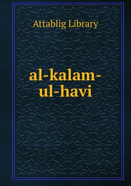 Attablig Library al-kalam-ul-havi