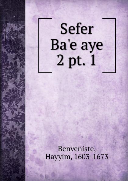 Hayyim Benveniste Sefer Ba.e aye недорго, оригинальная цена