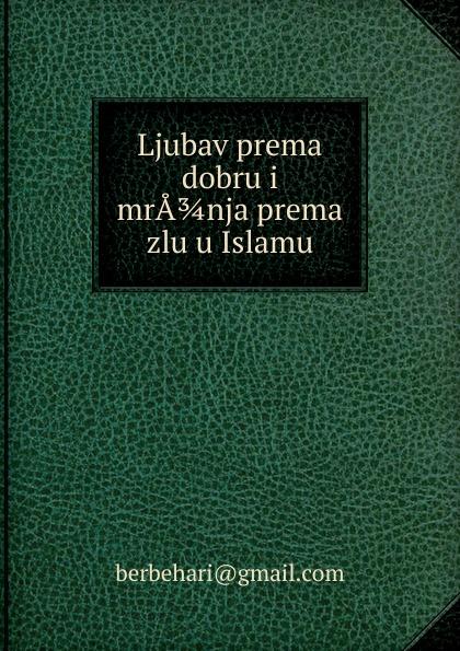 Ljubav prema dobru i mrA 3/4 nja prema zlu u Islamu все цены