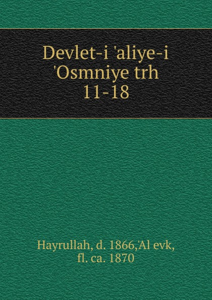 Hayrullah Devlet-i .aliye-i .Osmniye trh поворотный стол m 70 96 для 3d фото