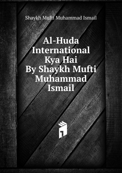 Shaykh Mufti Muhammad Ismail Al-Huda International Kya Hai By Shaykh Mufti Muhammad Ismail shaykh mufti muhammad ubaidullah al asaadi fiqh waliullahi by shaykh mufti muhammad ubaidullah al asaadi
