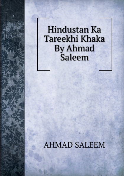 Ahmad Saleem Hindustan Ka Tareekhi Khaka By Ahmad Saleem bashar taha ashraf saleem and ahmad al qaisia real time identification