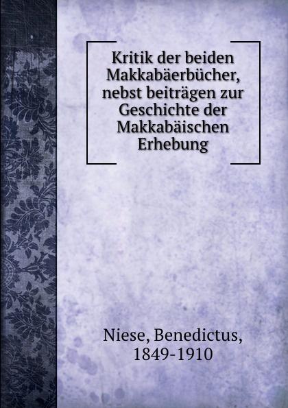 Benedictus Niese Kritik der beiden Makkabaerbucher, nebst beitragen zur Geschichte der Makkabaischen Erhebung цена и фото