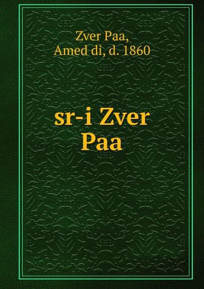 Amed di Zver Paa sr-i Zver Paa lacywear h 2 paa