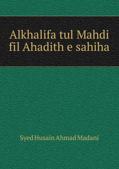 цены на Syed Husain Ahmad Madani Alkhalifa tul Mahdi fil Ahadith e sahiha  в интернет-магазинах