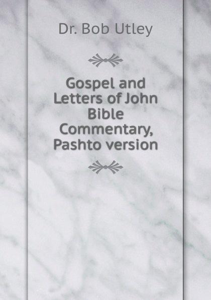 Bob Utley Gospel and Letters of John Bible Commentary, Pashto version john george wood bible animals