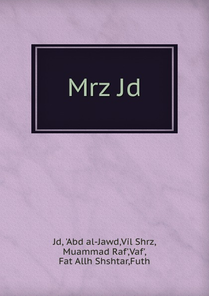 Abd al-Jawd Jd Mrz Jd jd коллекция черный 39