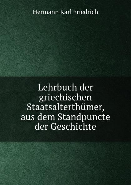 Hermann Karl Friedrich Lehrbuch der griechischen Staatsalterthumer, aus dem Standpuncte der Geschichte karl bernhard stark nach dem griechischen orient