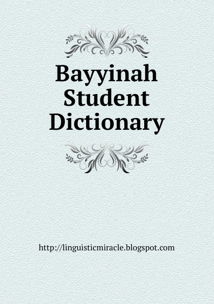 Bayyinah Student Dictionary