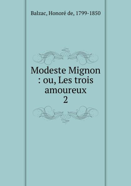 Honoré de Balzac Modeste Mignon стоимость
