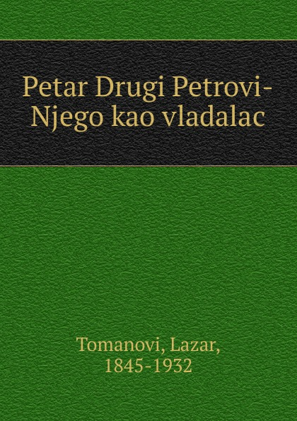 Lazar Tomanovi Petar Drugi Petrovi-Njego kao vladalac kao 250ml