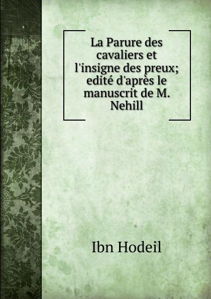 Ibn Hodeil La Parure des cavaliers et l.insigne des preux nba cavaliers lebron james vinyl action figure toy