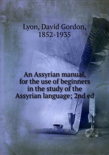David Gordon Lyon An Assyrian manual, for the use of недорго, оригинальная цена