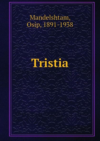 Tristia