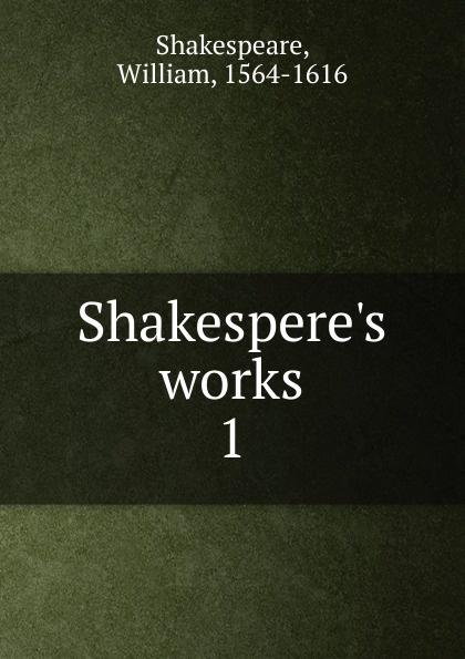 Уильям Шекспир Shakespere.s works
