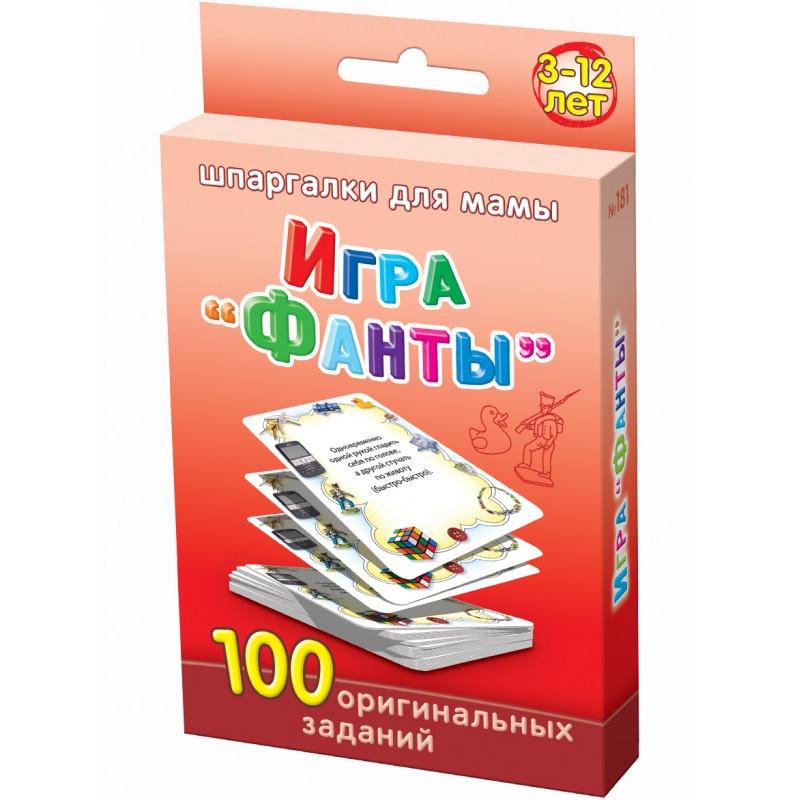 Настольная игра Шпаргалки для мамы Фанты 3-12 лет для детей набор карточек в дорогу развивающие обучающие карточки развивающие обучающие игры