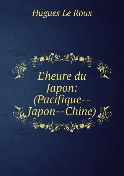 лучшая цена Hugues le Roux L.heure du Japon