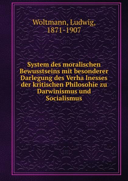 Ludwig Woltmann System des moralischen Bewusstseins mit besonderer Darlegung des Verhalnesses der kritischen Philosohie zu Darwinismus und Socialismus цены