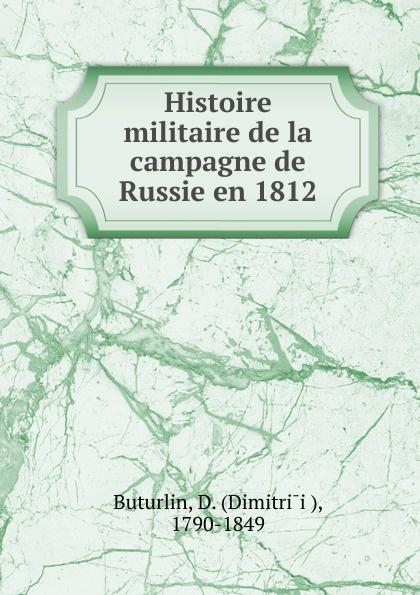 Dimitrii Buturlin Histoire militaire de la campagne de Russie en 1812 mortonval histoire de la guerre de russie en 1812